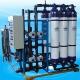 اولترافیلتراسیون در تصفیه آب